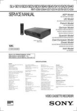 Buy Sony SLV815UB VP5 Service Schematics by download #159607