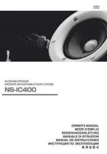 Buy Yamaha NS IC400 EN OM A0 Operating Guide by download Mauritron #204959