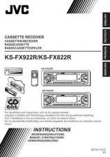 Buy JVC 49612INL Service Schematics by download #120410