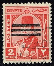 Buy Egypt #344 King Farouk; Used (0.25) (5Stars) |EGY0344-01XBC