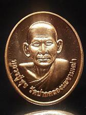 Buy Thai amulet Buddha Coin LP SUK Powerful Magic Lucky Charm Protectiong Thailand
