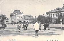 Buy Osaka Train Station Circa 1907 Pre WW II Vintage Japanese Postcard