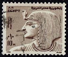 Buy Egypt #894 King Citi I; Used (0.25) (3Stars) |EGY0894-01XBC