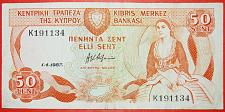 Buy *GERMASOGIA DAM: CYPRUS * 50 CENTS 1987! LOW START! NO RESERVE!