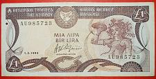 Buy * NYMPH MOSAIC WITH DOT: CYPRUS * 1 POUND 1994! LOW START! NO RESERVE!