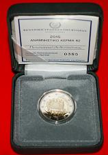Buy § FLAG: CYPRUS ★ 2 EURO 2015 PROOF! IN ORIGINAL CASE COA! LOW START★NO RESERVE!