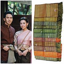 Buy Thai Laos Women's Scarf Sabai Wrap Fabric Men's sash dress Table Bed Runner