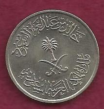 Buy Saudi Arabia 25 Halala (Fourth Riyal) AH1400 AD 1979, Crossed Swords, PalmTree Coin