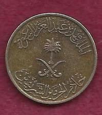 Buy Saudi Arabia 10 Halala AH1408, Crossed Swords, Palm Tree Coin