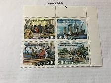Buy Italy Discovery of America block 1992 mnh #4
