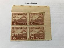 Buy Japan USA Possession Stamp 5c Japan Occupied Philippines 1943 mnh