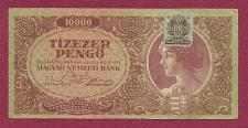 Buy Hungary Tizezer 10,000 Pengo 1945 Banknote 061181 with Stamp RARE! - WWII Era
