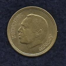 Buy MORROCO 20 Santimat 1974 (1394) Coin King al-Hassan II / African Lions
