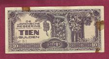 Buy JAPAN 10 Gulden1942 Banknote Prefix S1 -Netherlands W Indies P125 WWII Invasion Money