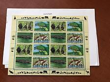Buy United Nations NY Endangered species mnh 1994 sheetlet