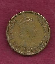 Buy Hong Kong Ten Cents 1960 COIN - QUEEN ELIZABETH II