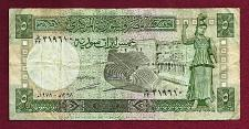Buy SYRIA 5 Pounds 1978 Banknote Bosra Amphitheater, Female Warrior / Cotton Picking P100