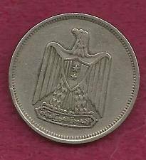 Buy EGYPT - 10 piastres AH1387 1967AD Coin KM# 413 United Arab Republic Eagle