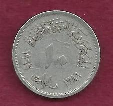 Buy EGYPT - 5 piastres AH1387 1967AD Coin KM# 412 United Arab Republic Eagle