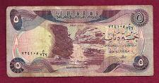 Buy IRAQ 5 Dinars 1982 Banknote P70 - Geli Ali Beg Waterfall - Al-Ukhaidir Fortress