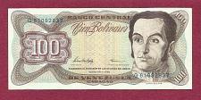 Buy BOLIVIA 100 Bolivares 1998 Banknote G61092837 - UNCirculated