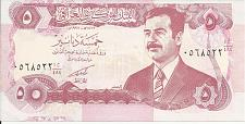 Buy IRAQ 5 Dinars 1992 Banknote - (P-80) MIDDLE EAST SADDAM HUSSEIN BANKNOTE