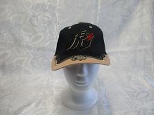 Buy Black Beige Baseball Cap FlexFit StretchFit 97% Cotton 3% Spandex