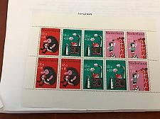 Buy Netherlands Child welfare s/s mnh 1967