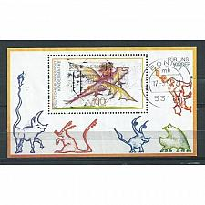 Buy German Used Scott #1869 Catalog Value $1.50