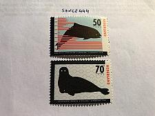 Buy Netherlands Endangered animals mnh 1985