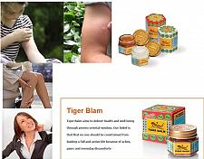 Buy Tiger Red Balm 19.4g Cramp Headache Migraine Burn Relief Blood Circulation Gout