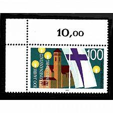 Buy German MNH Scott #1607 Catalog Value $1.25