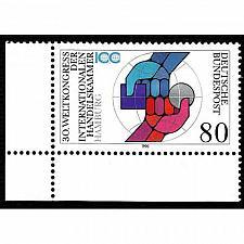 Buy German MNH Scott #1609 Catalog Value $1.25
