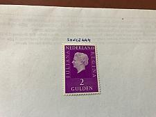 Buy Netherlands Queen Juliana 2G mnh 1973