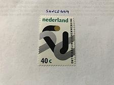 Buy Netherlands Co-operation mnh 1973
