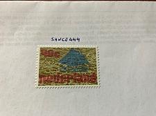 Buy Netherlands Sailing ship mnh 1976