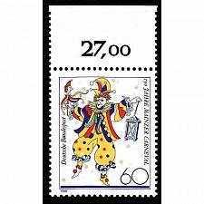 Buy German MNH Scott #1544 Catalog Value $1.10