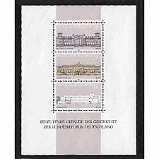Buy German MNH Scott #1466 Catalog Value $4.00