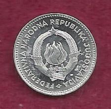Buy YUGOSLAVIA 1953 50 PARA COIN - KM#29