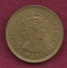 Buy HONG KONG Ten Cents 1965 COIN - QUEEN ELIZABETH II