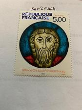 Buy France Wissembourg Art Painting mnh 1990