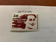 Buy France Woman day mnh 1983
