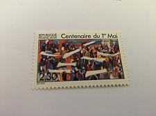 Buy France Labour day centenary mnh 1990
