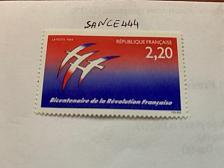 Buy France Revolution bi-centenary mnh 1989