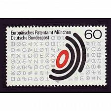Buy German MNH Scott #1347 Catalog Value $.75