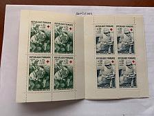 Buy France Booklet Red Cross mnh 1966