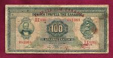 Buy GREECE 100 Drachmai 1927 Banknote 081064 - G Stavros / Apollo - Scarce P98 Note!