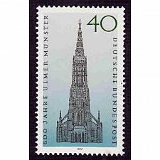Buy German MNH Scott #1251 Catalog Value $.60