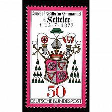 Buy German MNH Scott #1255 Catalog Value $.60