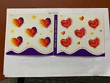 Buy France Greetings booklet mnh 1999
